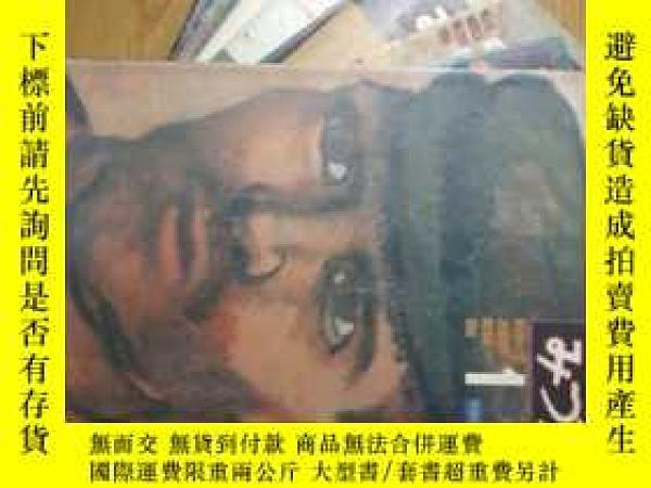 二手書博民逛書店みづゑ罕見1980年(1--12期)精美日文美術雜誌,全年12期