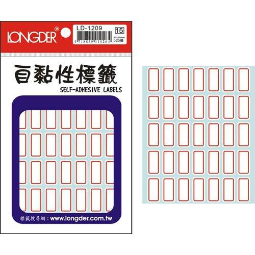 【龍德 LONGDER 自黏性標籤】LD-1209 紅框 標籤貼紙 10x20mm (525張/包)