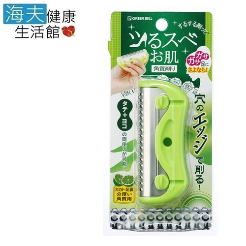 【海夫健康生活館】日本GB綠鐘 DeSu 不銹鋼 機能型 足部角質削除器L84mm 雙包裝(NC-306)