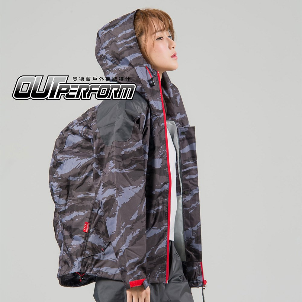 OutPerform城市遊俠背包款兩截式風雨衣-灰迷彩(機車雨衣、兩截式雨衣)