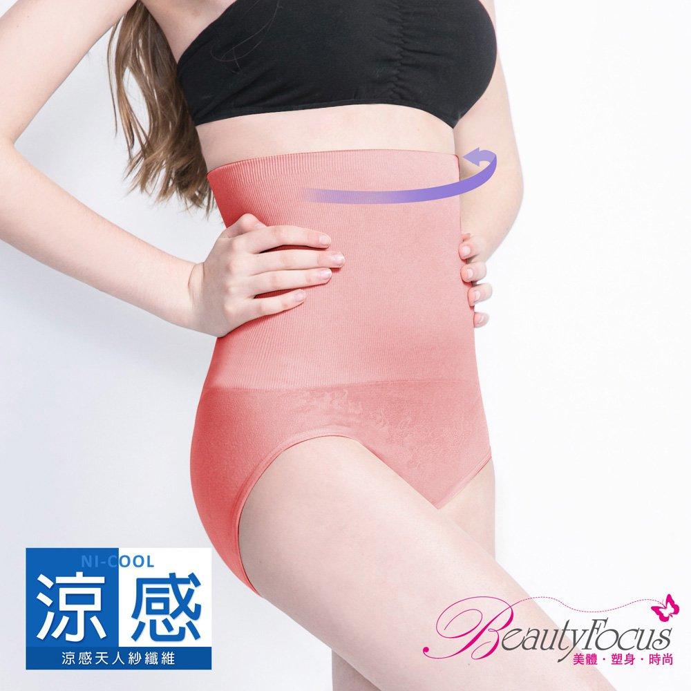BeautyFocus 台灣製涼感180D超高腰三角塑褲(2429)莓紅色