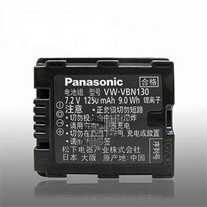 Panasonc VW-VBN130 / VBN130 / TM900 專用相機原廠電池 (平輸-密封包裝) HS900 / SD900