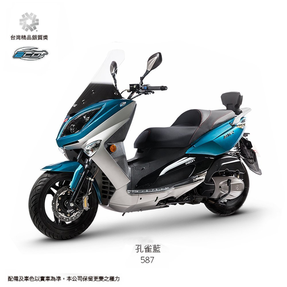 AEON 宏佳騰ELITER-300R 機車-2019新車