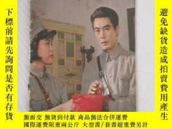 二手書博民逛書店電影故事罕見1981年第7期Y19945