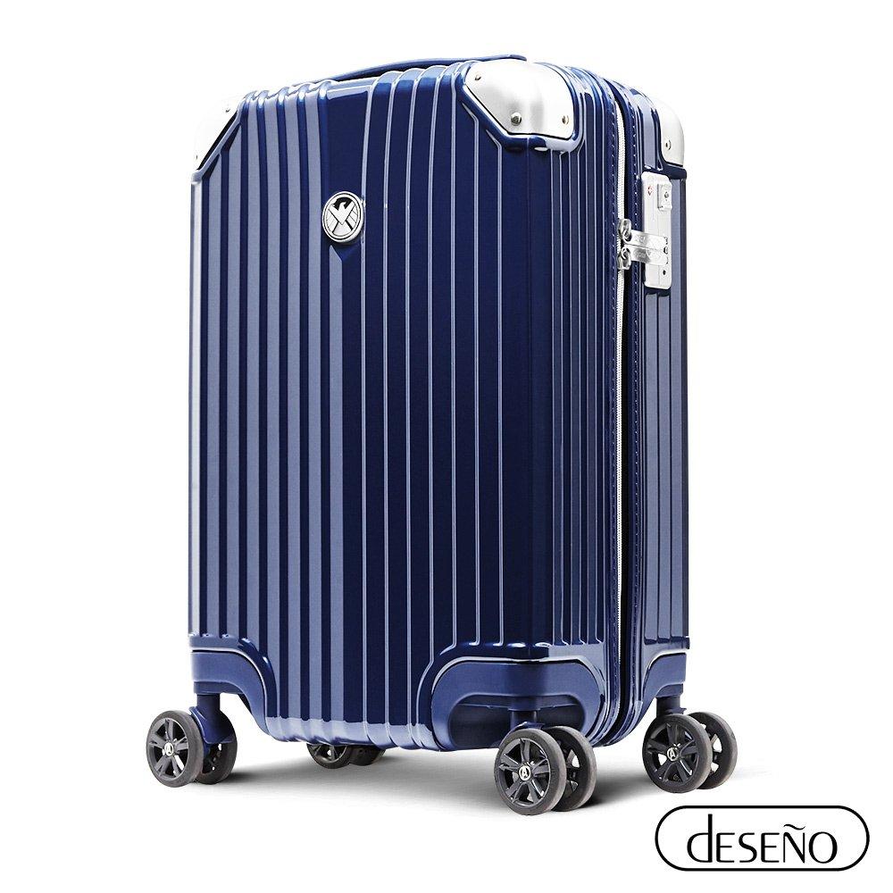 Marvel 漫威復仇者聯盟系列20吋新型拉鍊行李箱/旅行箱-神盾局