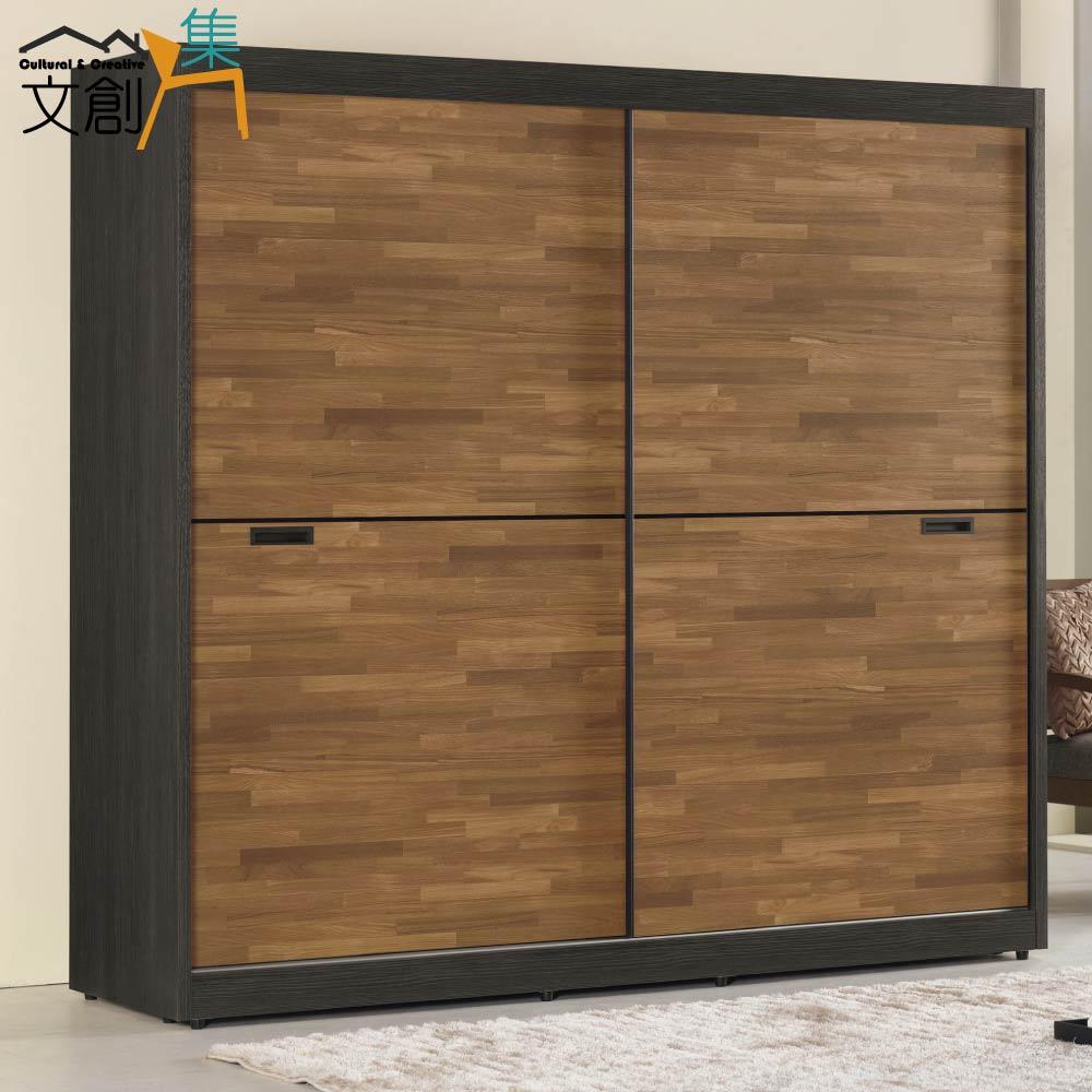 【文創集】艾德立 時尚7尺木紋雙色推門式衣櫃組合(三吊桿+開放式層格+內鏡)