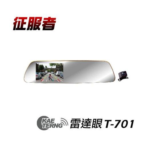 征服者 雷達眼 T-701 綁帶式後視鏡行車紀錄器(內附16G TF卡)