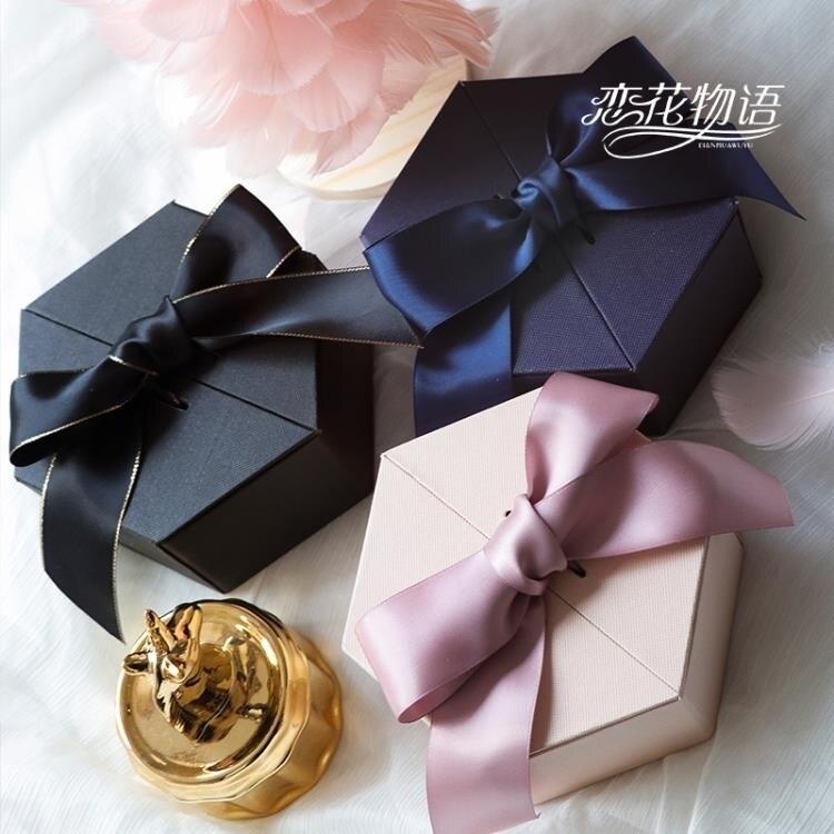 永生花 永生花香薰蠟燭禮盒diy手工材料包情人節生日禮物六角花盒伴手禮