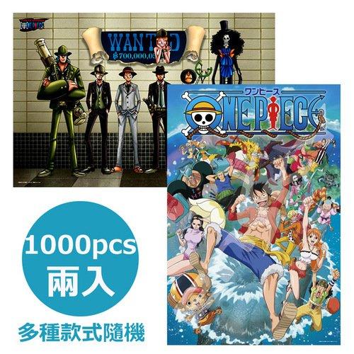 【日本ENSKY】海賊王進口拼圖-海賊王系列兩入組1000pcs(款式隨機)