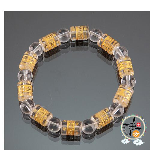 轉經輪水晶手珠十方佛教文物