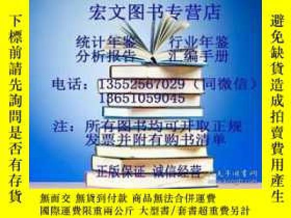 二手書博民逛書店罕見2006中國電影年鑑Y151510