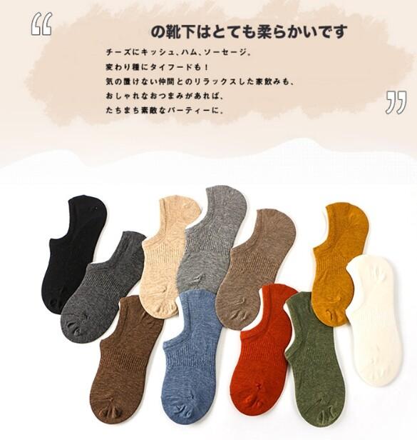 日本熱銷be work盛夏棉襪 船型襪 立體線條 質感親膚 適合22-25號的尺碼