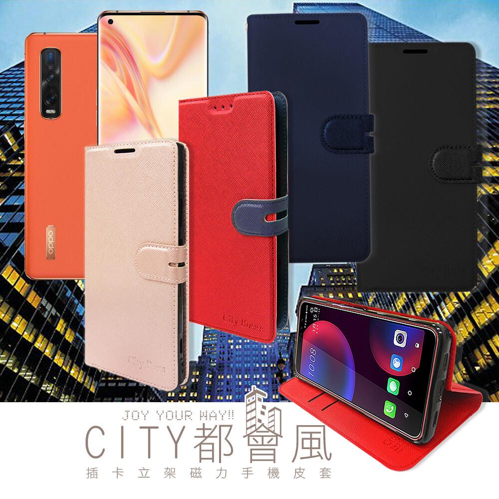 city都會風oppo find x2 pro 插卡立架磁力手機皮套 有吊飾孔