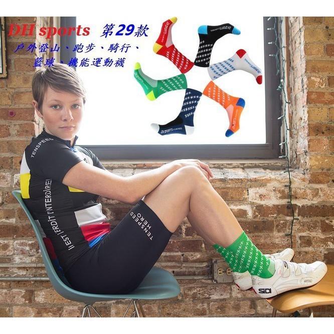 小謙單車一雙賣場全新dh sports 第29款運動耐磨機能襪 /自行車運動襪