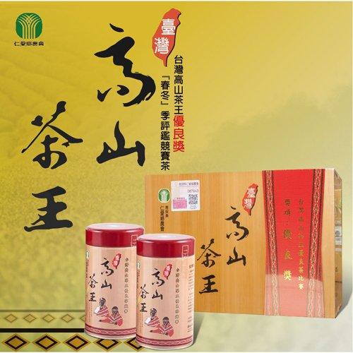 【仁愛農會】台灣高山茶王優良獎-150g-2罐-盒