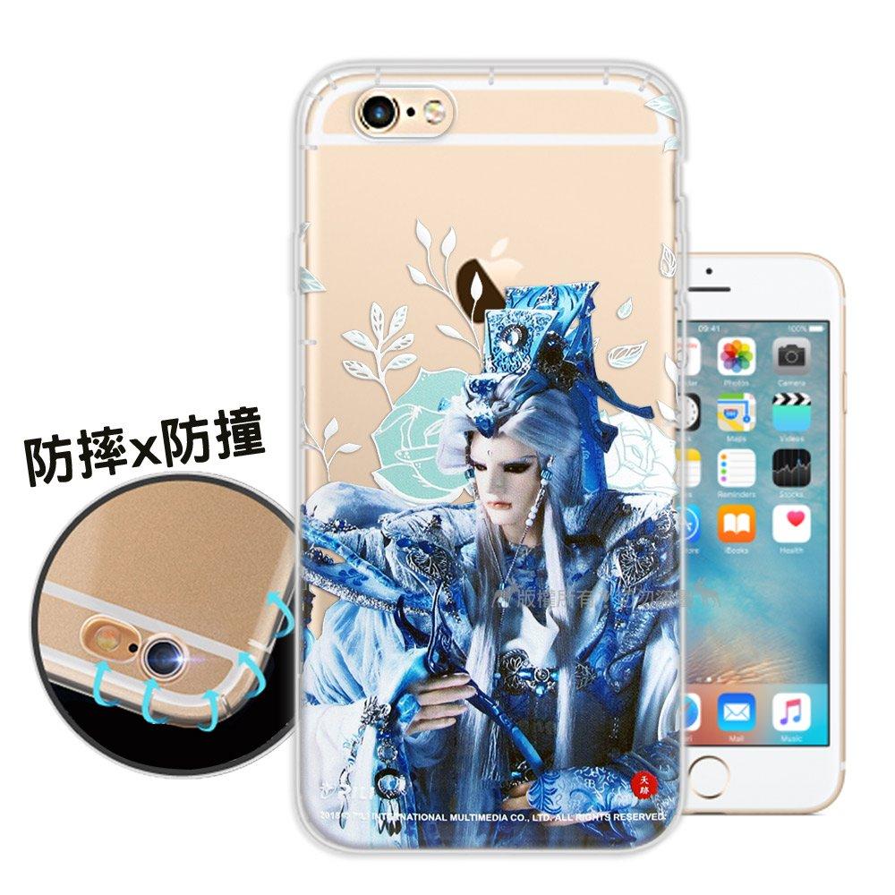霹靂授權正版 iPhone 6s Plus/6 Plus 5.5吋 布袋戲滿版空壓手機殼(天跡) 有吊飾孔