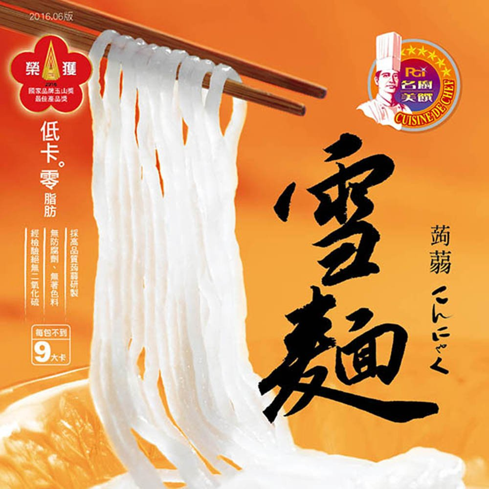 即期3/10[任選]【名廚美饌】蒟蒻雪麵((310gx12入)
