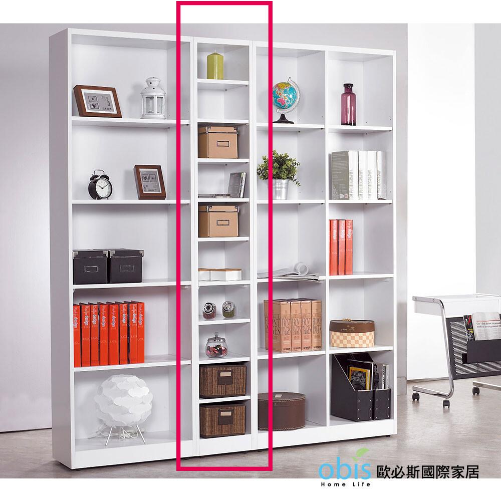 芬蘭1x7尺白色開收書櫃(18jf/372-5)