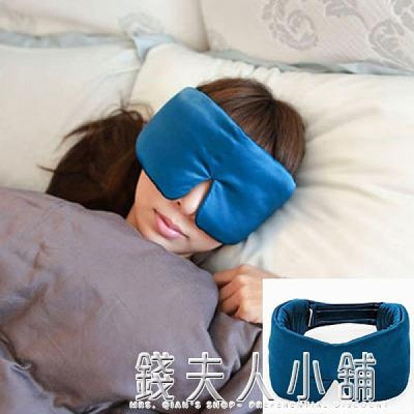 特價sleep master同款真絲大眼罩 加大加厚眼罩 飛機旅行睡眠眼罩 母親節禮物
