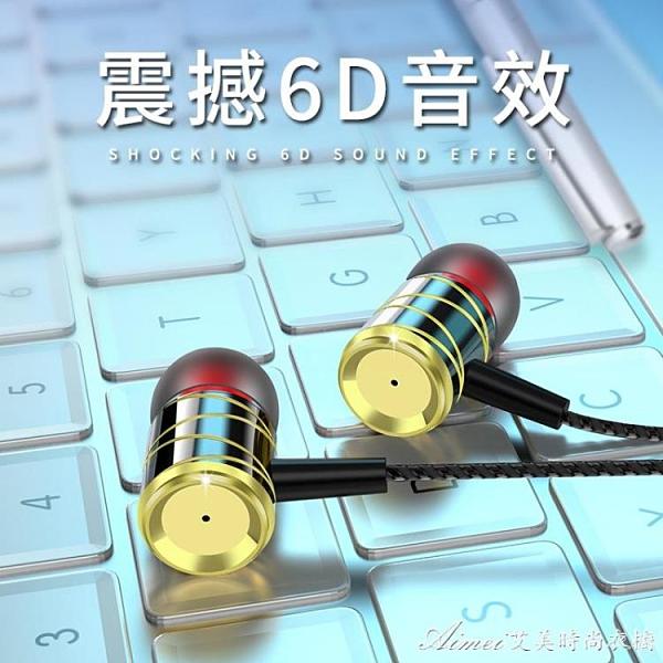 耳塞式耳機3米長線直播K歌專用耳機入耳式有線加長帶麥克風電腦主播 快速出貨