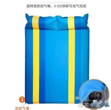 自動充氣墊戶外帳篷睡墊床墊便攜加厚防潮墊野外雙人地墊露營墊子   聖誕節禮物