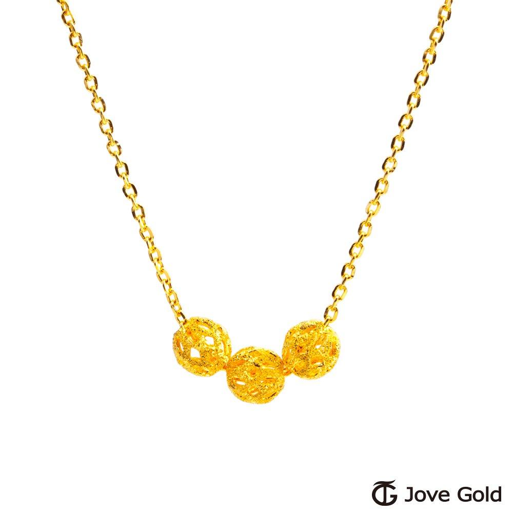 Jove Gold 漾金飾 三世情緣黃金項鍊-小