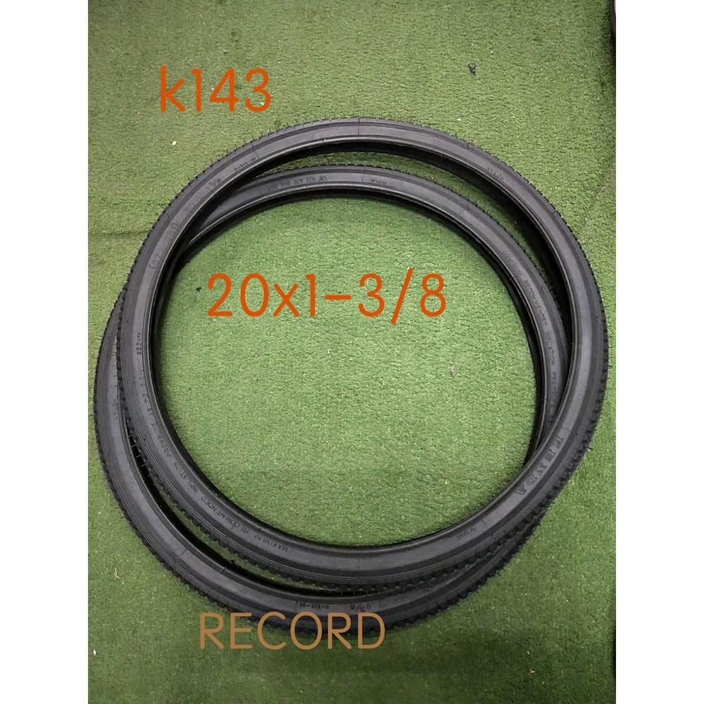 紀錄單車 k143 20x1-3/8 外胎 建大 20吋 小摺 小折 公司貨 不可折 經濟款 - 一