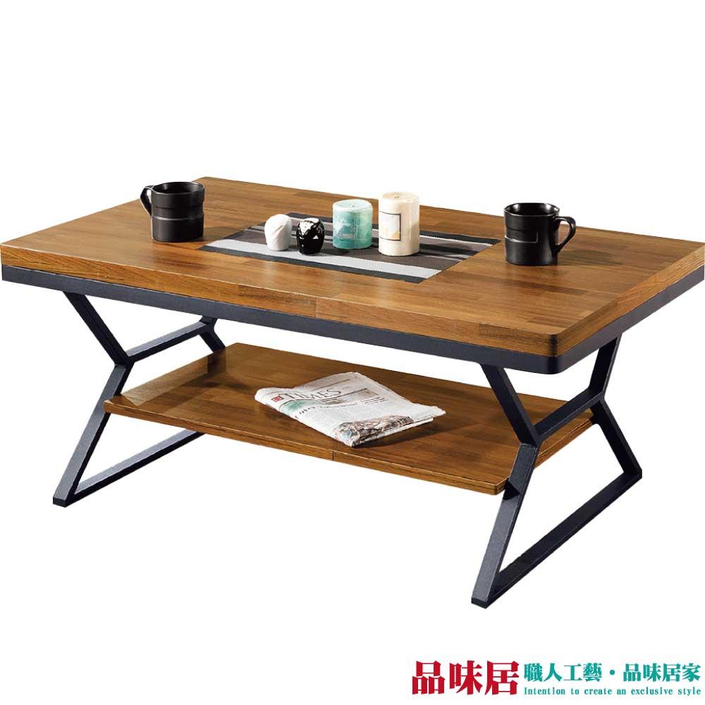 【品味居】摩斯 時尚3.6尺胡桃木紋大茶几