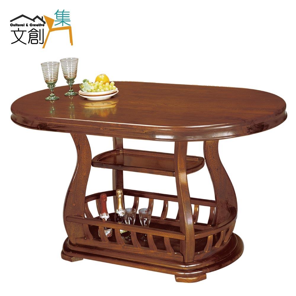 【文創集】艾摩 柚木色 4.8尺實木橢圓型餐桌(雙層收納空間)