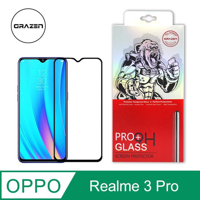 格森grazenoppo realme 3 pro 滿版(黑)鋼化玻璃