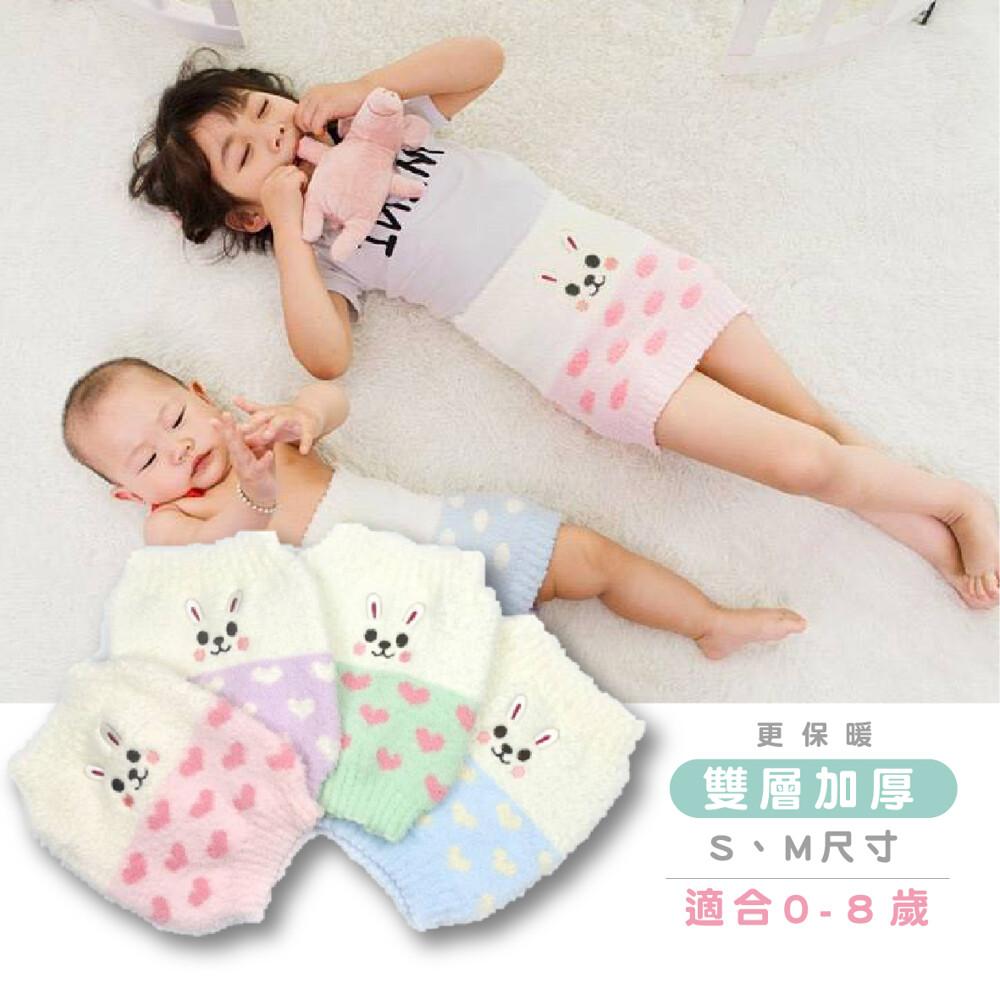 台灣現貨兒童肚圍 寶寶肚圍超萌圖案小兔珊瑚絨肚圍 親膚保暖