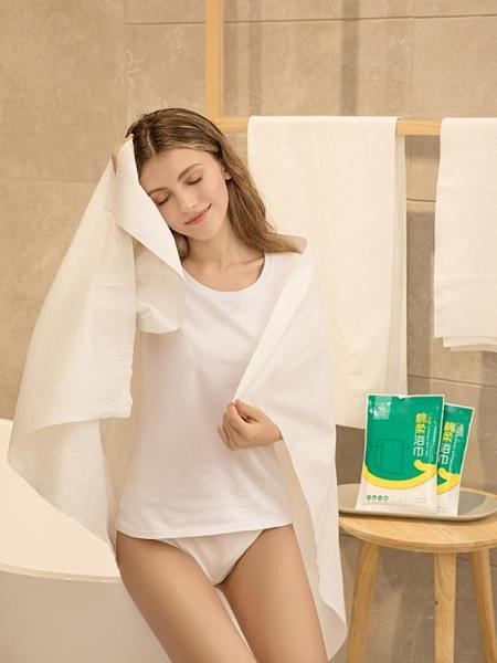 旅游一次性浴巾干純棉毛巾加厚