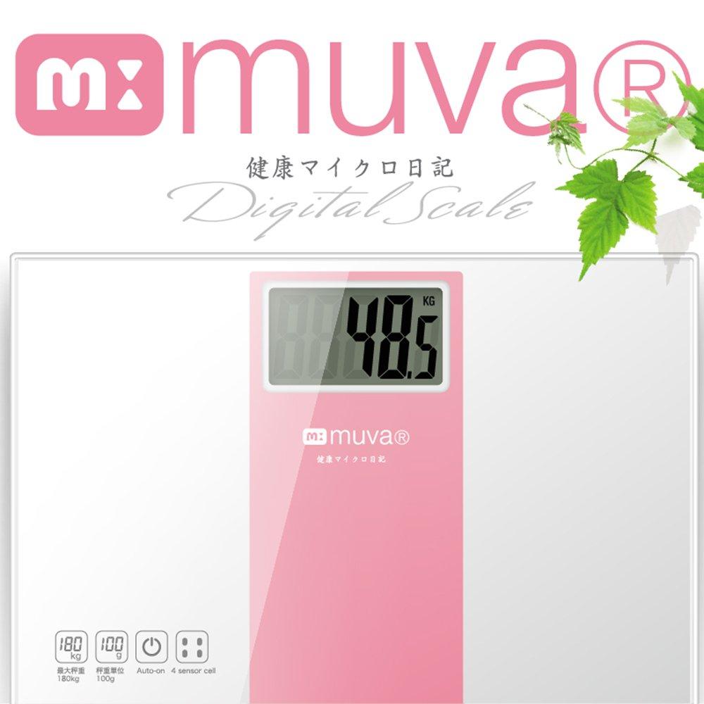 muva 繽紛樂電子體重計(櫻花粉)