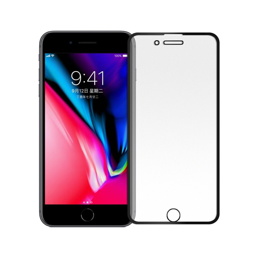 showhaniphone se2/7/8適用 電競級霧面滿版滿膠2.5d鋼化保護貼