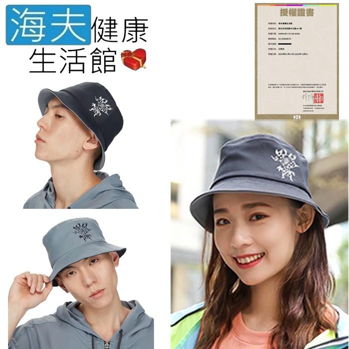 【海夫健康生活館】HOII授權 后益 mr. hosea ho 防曬系列 涼感 男女同款 時尚 雙色 雙面圓筒帽