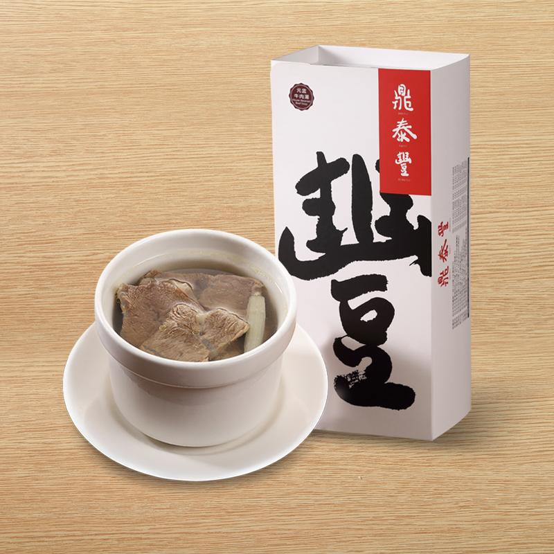鼎泰豐 元盅牛湯禮盒(2入)