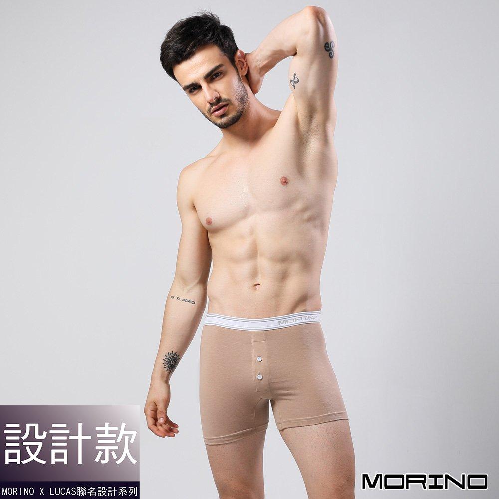 MORINOxLUCAS設計師聯名-經典素色平口褲/四角褲-棕