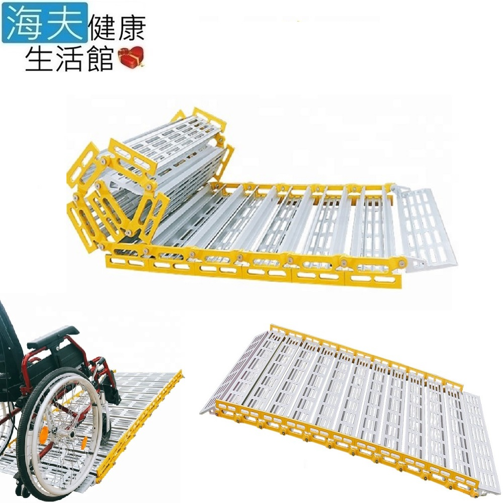 【海夫健康生活館】斜坡板專家 捲疊全幅式 活動斜坡板 長150x寬66公分(R66150)