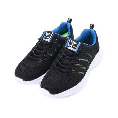 JUMP 飛織休閒運動鞋 黑 JM628 男鞋