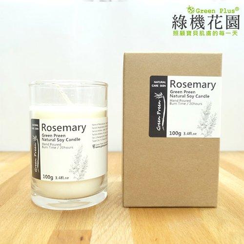 【綠機花園】幸福香氛 暖暖呵護-全手工天然大豆精油蠟燭《迷迭香》100g