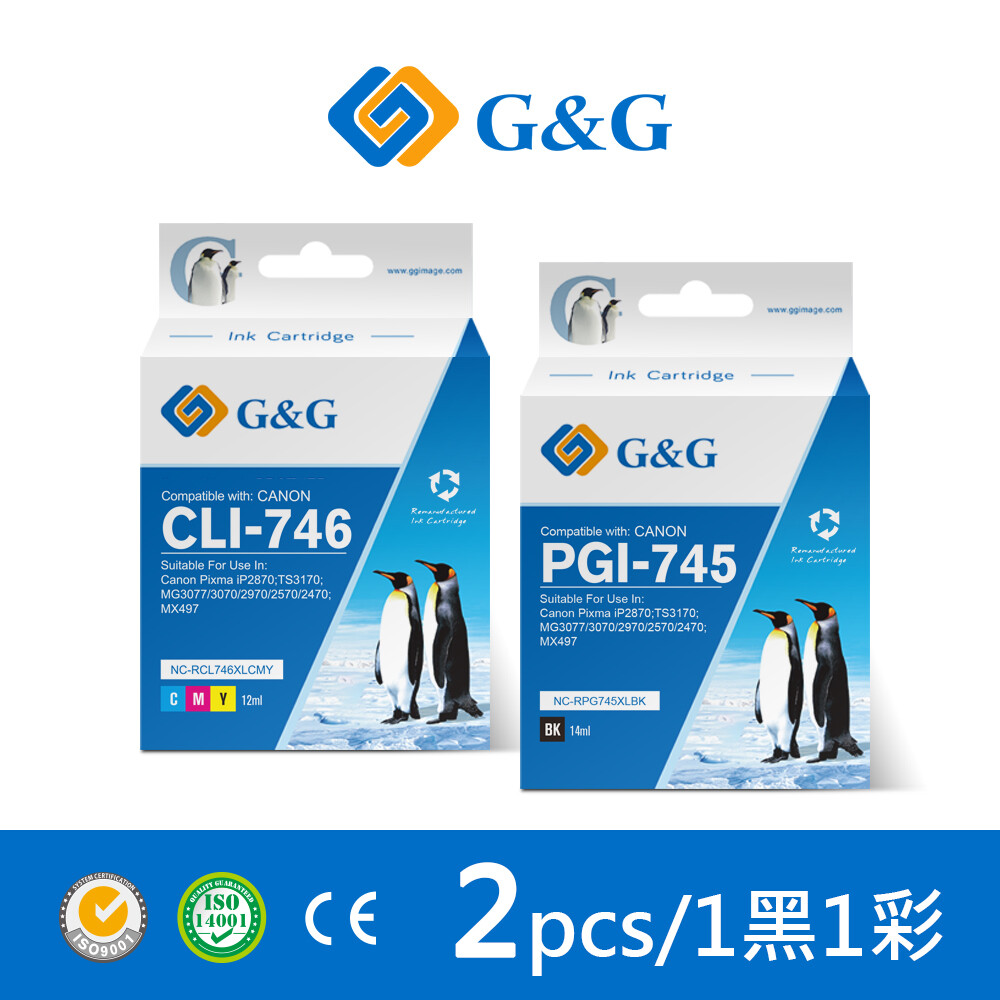 g&gfor canon pg-745xlcl-746xl 高容量相容墨水匣超值組(1黑1彩)