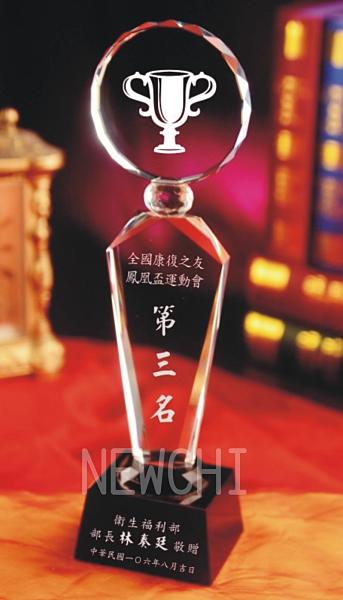水晶獎座【C930-B】獎座 獎盃 獎牌/社團用品/禮贈品/宣導品