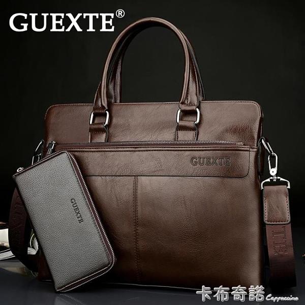 男包商務手提包橫款男士包包 單肩包斜背包休閒 公文包男皮包