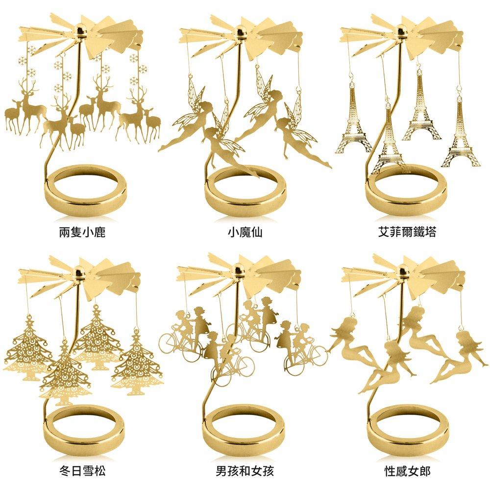 O'Pretty 歐沛媞 歐式旋轉燭罩蠟燭台(金)-多款可選 限量加贈YANKEE CANDLE 香氛蠟燭