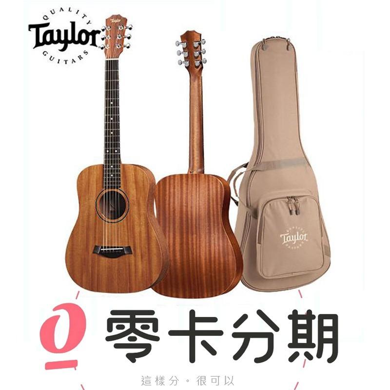 唐尼樂器歡迎零卡分期 taylor bt2 baby 吉他 旅行吉他 面單 含原厰厚袋 bt-