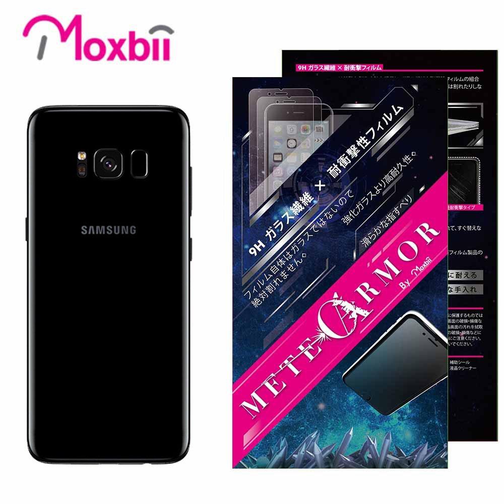 Moxbii Samsung Galaxy S8 Plus 抗衝擊 9H 太空盾 背面保護貼(非滿版)