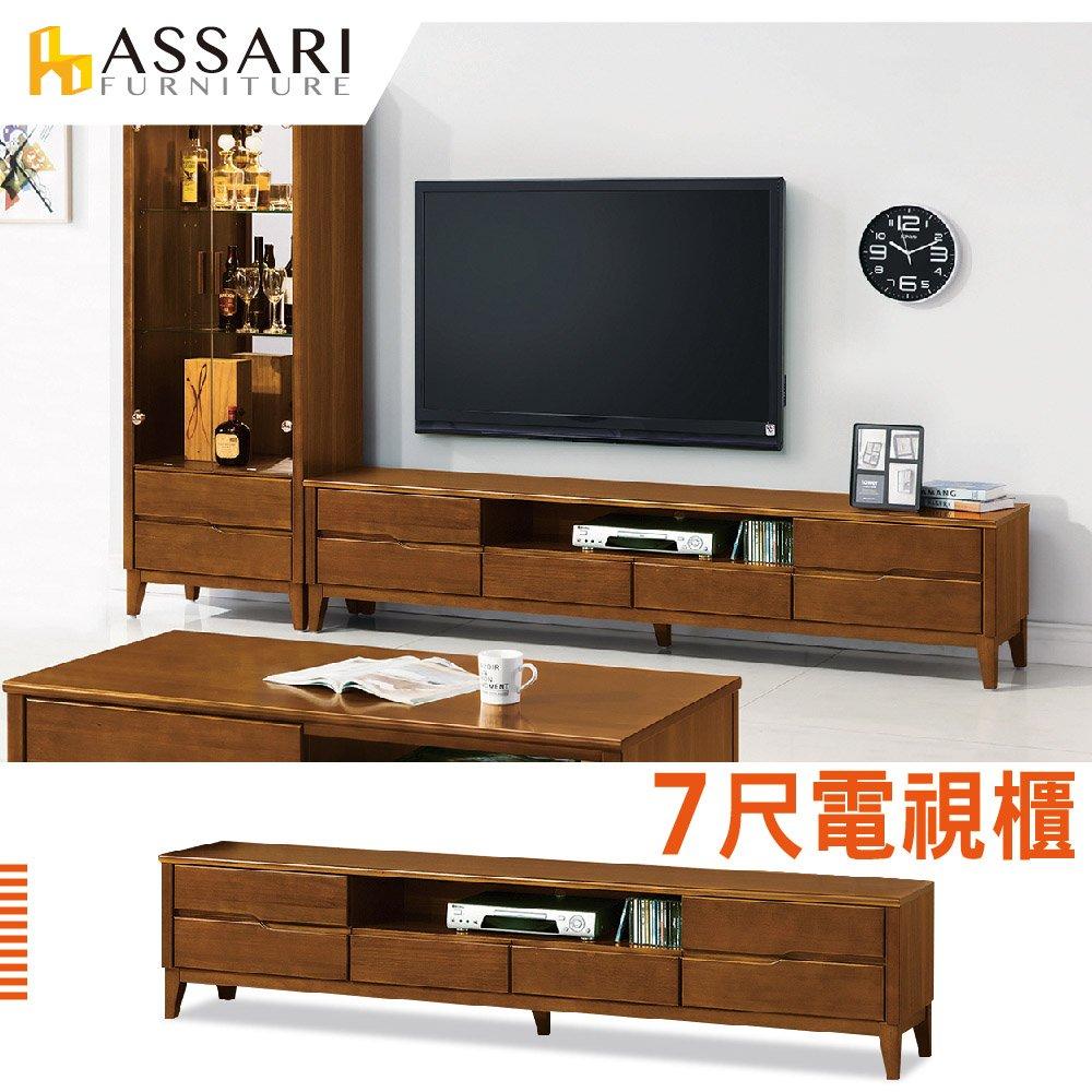 ASSARI-米亞7尺電視櫃(寬212x深41x高48cm)