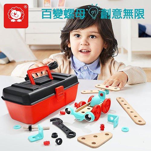 兒童木製百變組合拆卸益智玩具工具組(兒童益智玩具)(B120390)