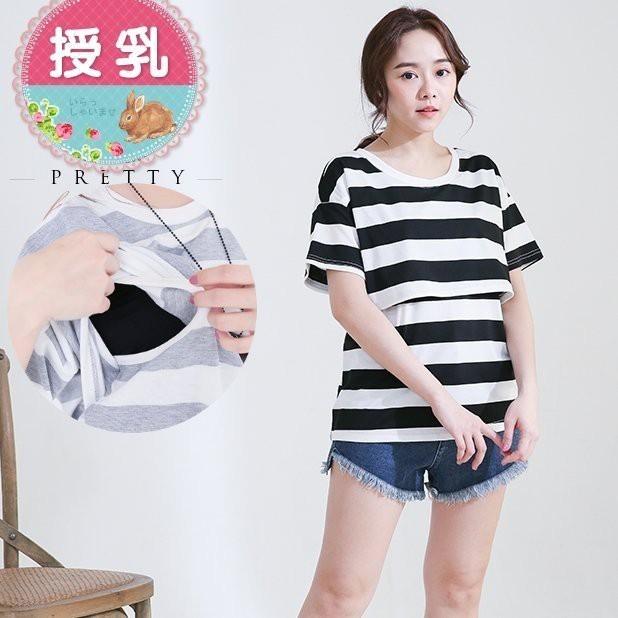漂亮小媽咪 哺乳條紋拼接上衣b1109gu短袖 條紋 哺乳衣 孕婦裝 哺乳裝