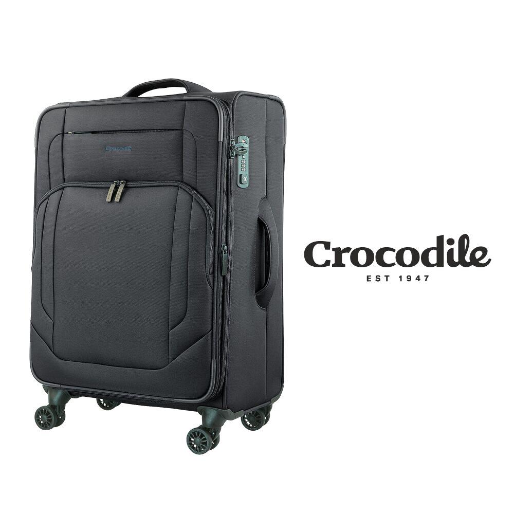 【Crocodile】Crocodile Superlight 5.0系列布料拉鍊箱-24吋-0111-07624